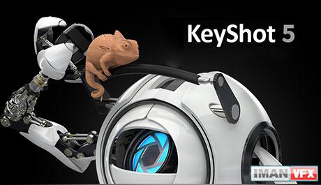 ویژگی های جدید KeyShot 5