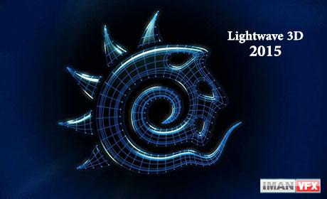 Lightwave 3D 2015 هم رسید , ویژگی های جدید Lightwave 3D 2015