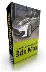 3ds_max_digitaltutors_tutorial