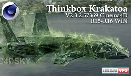 Thinkbox Krakatoa v2.3.2.57369 Cinema4D R15-R16 WIN
