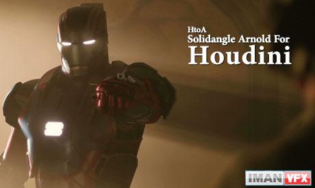 دانلود موتور رندر آرنولد برای هودینی, Solidangle Arnold For Houdini HtoA