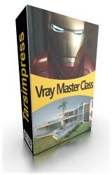 آموزش های مسترکلاس Vray,آموزش Vray پکیج شماره 9
