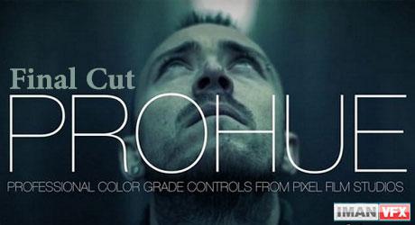 دانلود ProHue پلاگین فاینال کات پرو,پلاگین تصحیح رنگ Final Cut Pro X