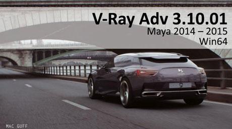 دانلود V-Ray Adv 3.10.01 برای مایا 2014 و Maya 2015 و مایا 2016