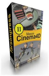 آموزش Cinema 4D بهمراه نرم افزار سینما فوردی R17