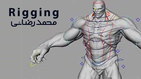 نمونه کار ریگ بندی - Rigging از محمد رضائی