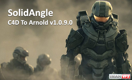 دانلود SolidAngle C4D To Arnold v1.0.9.0 برای Cinema4D R16 و R17