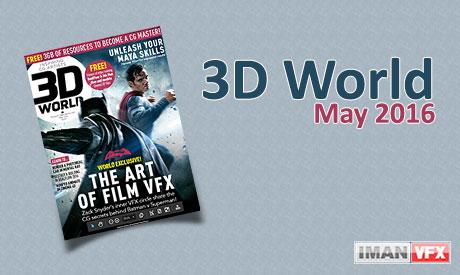 دانلود مجله سه بعدی 3D World May 2016