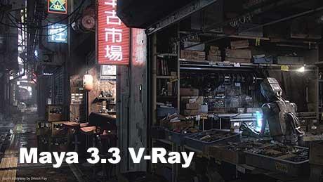 ویژگی های V-Ray 3.3 برای Maya