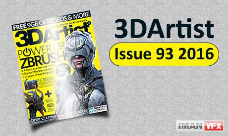 دانلود مجله 3D Artist Issue 93-2016