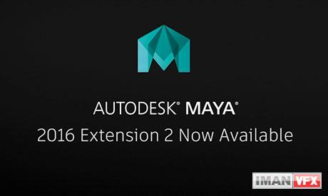 دانلود آموزش ویژگی های جدید مایا Maya 2016 Extension 2