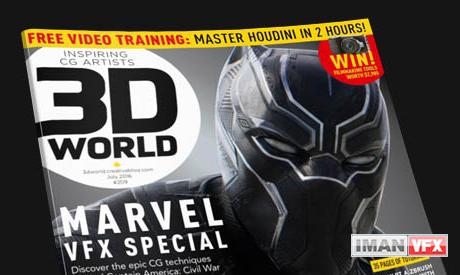 دانلود مجله سه بعدی سازی 3D World july 2016