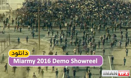 دانلود Miarmy 2016 Demo Showreel