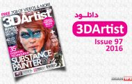دانلود مجله هنرمند سه بعدی ۳dartist issue 97-2016