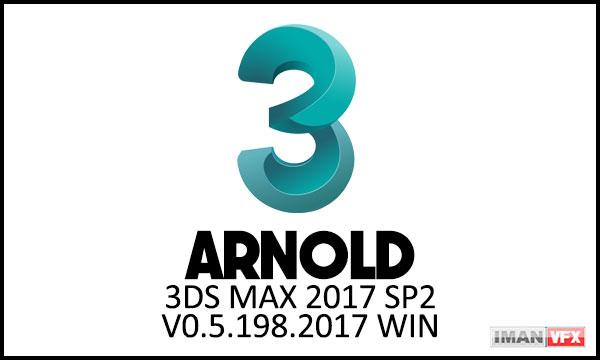 دانلود Arnold برای ۳ds Max 2017 نسخه V0.5.198.2017
