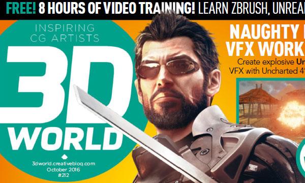دانلود مجله سه بعدی 3D World October 2016