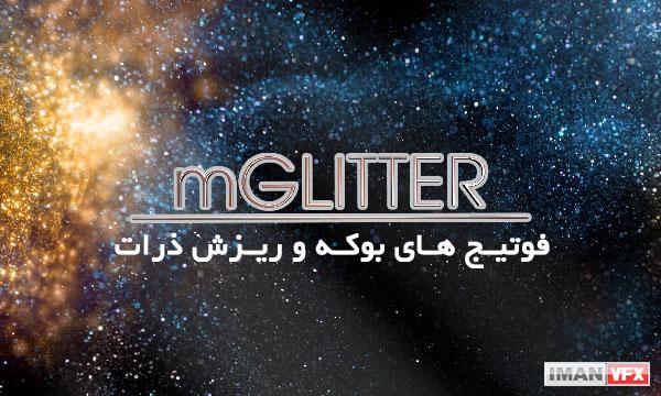 فوتیج 4K بوکه و ذرات mGlitter از MotionVFX
