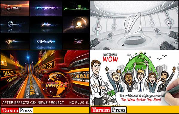 پروژه افترافکت Videohive پکیج 11