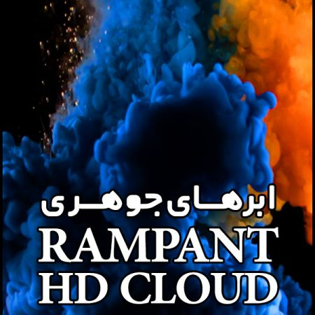 فوتیج ابر Rampant Hd Clouds