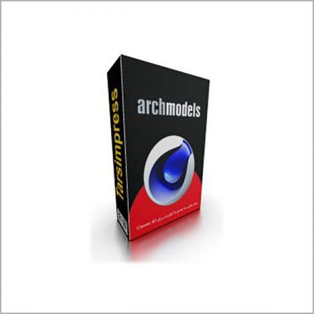 آرک مدل برای Cinema 4D