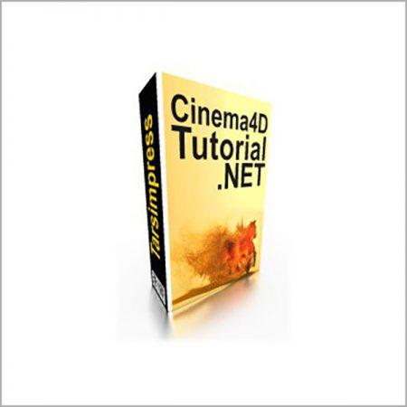 آموزش Cinema 4D از سینما فوردی تاتوریال دات نت