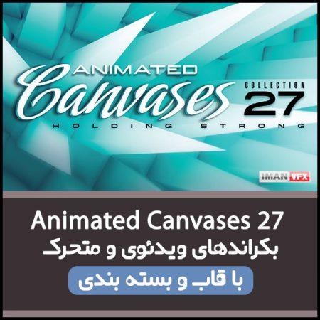 بکراند ویدئویی Animated Canvases 27