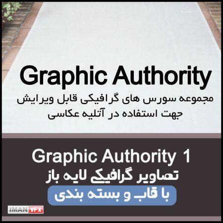 تصاویر لایه بار Graphic Authority 1