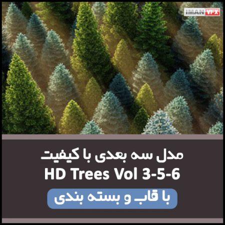 مدل سه بعدی HD Trees Vol 3-5-6