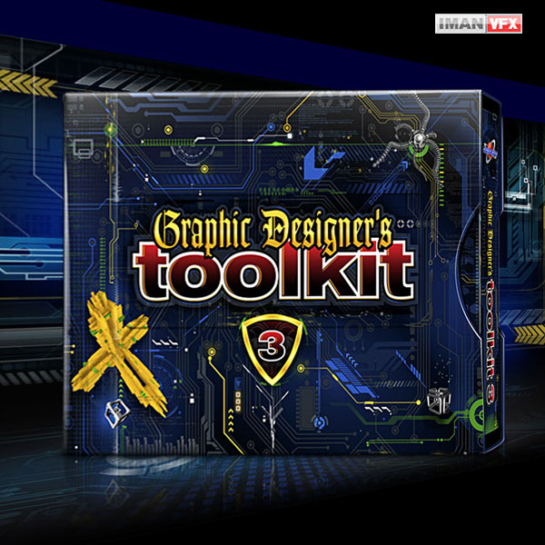 تولکیت گرافیکی Graphic Designer's Toolkit 3