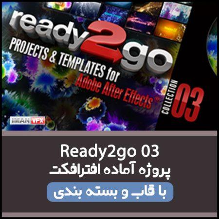 پروژه آماده افترافکت Ready2go 3