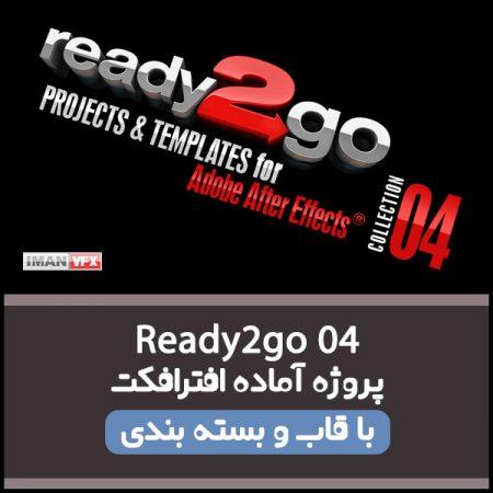 پروژه آماده افترافکت Ready2go 4