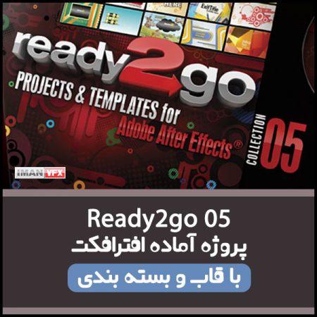 پروژه آماده افترافکت Ready2go 5