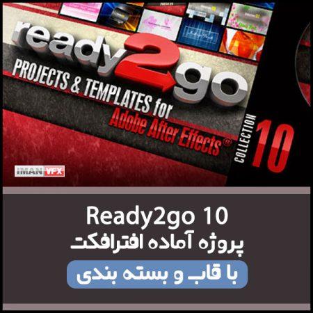 پروژه آماده افترافکت Ready2go 10