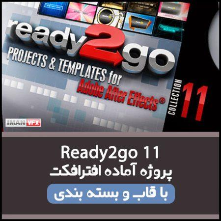 پروژه آماده افترافکت Ready2go 11