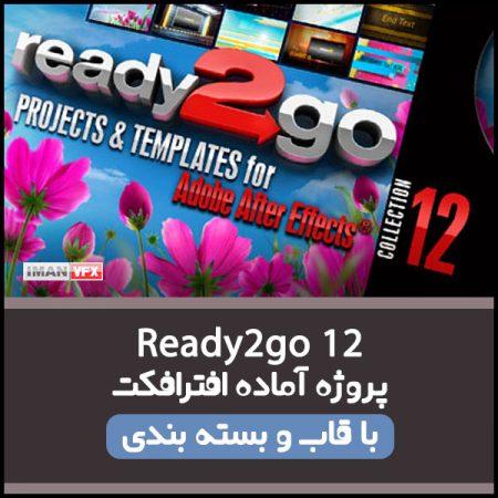پروژه آماده افترافکت Ready2go 12