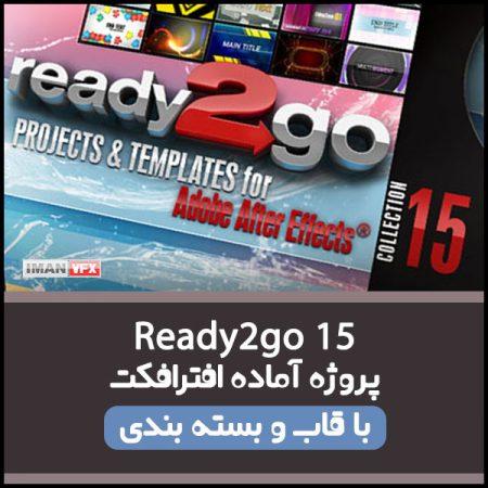پروژه آماده افترافکت Ready2go 15