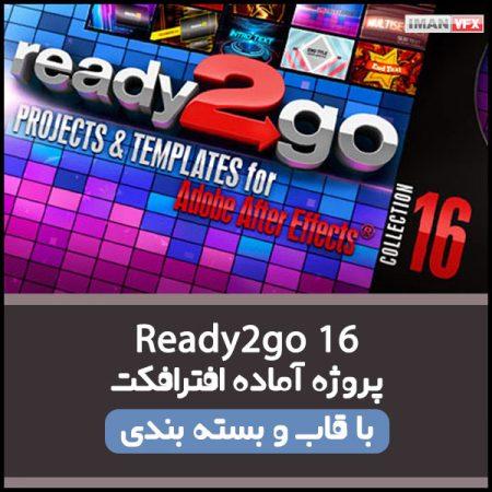 پروژه آماده افترافکت Ready2go 16