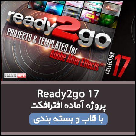 پروژه آماده افترافکت Ready2go 17