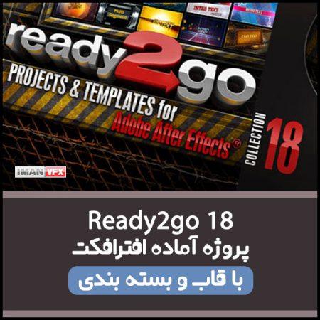 پروژه آماده افترافکت Ready2go 18