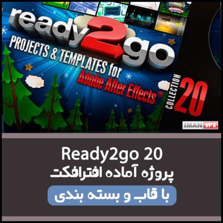 پروژه آماده افترافکت Ready2go 20