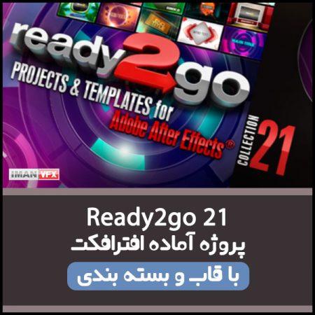 پروژه آماده افترافکت Ready2go 21