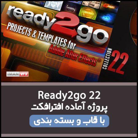 پروژه آماده افترافکت Ready2go 22