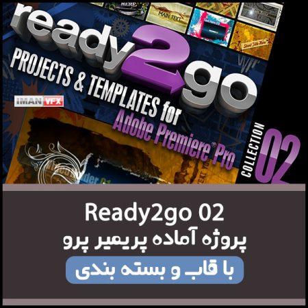 پروژه آماده پریمیر Ready2Go 2