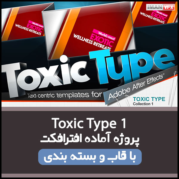 پروژه آماده افترافکت Toxic Type 1