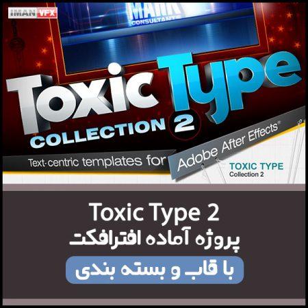 پروژه آماده افترافکت Toxic Type 2