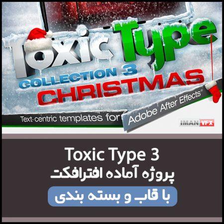 پروژه آماده افترافکت Toxic Type 3