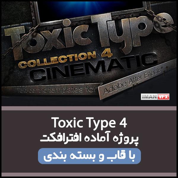 پروژه آماده افترافکت Toxic Type 4