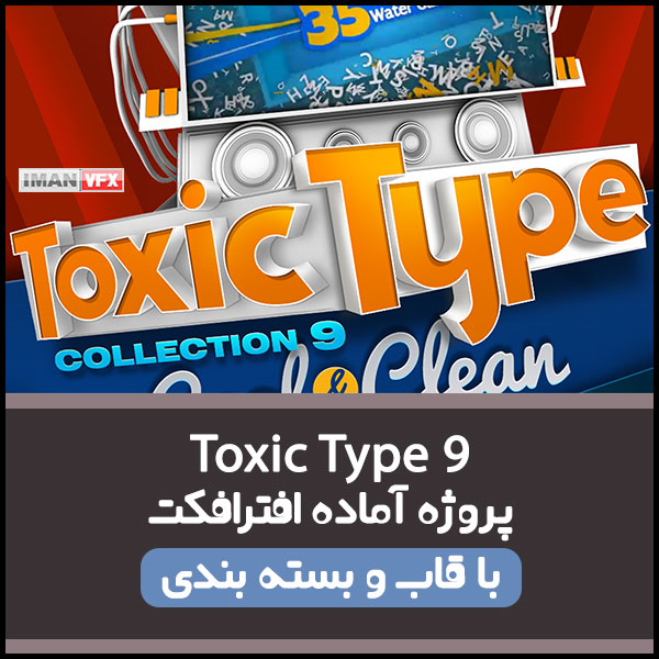 پروژه آماده افترافکت Toxic Type 9