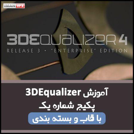 آموزش ترکینگ 3DEqualizer