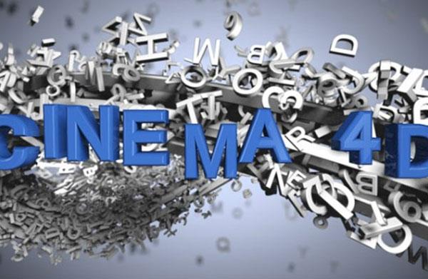 آموزش Cinema 4D پکیج 3